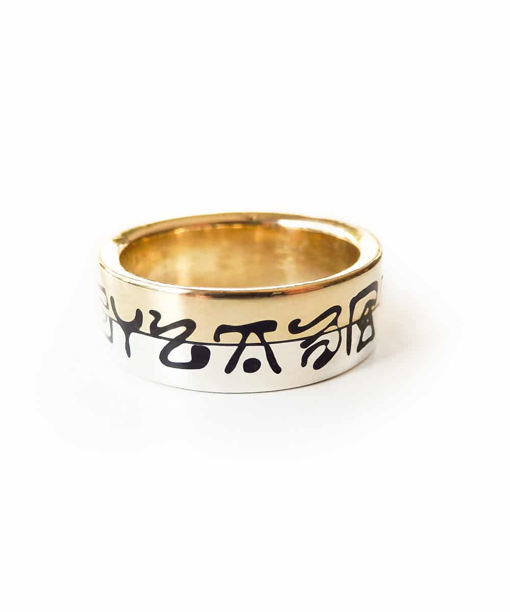 Language Of Light Ring A Sacred Ring With Symbols
